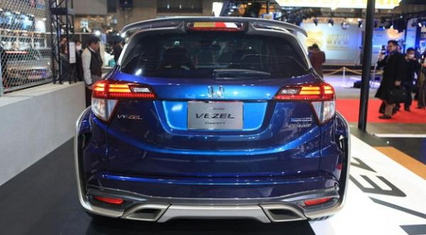 Rear View of Honda Vezel - 2016